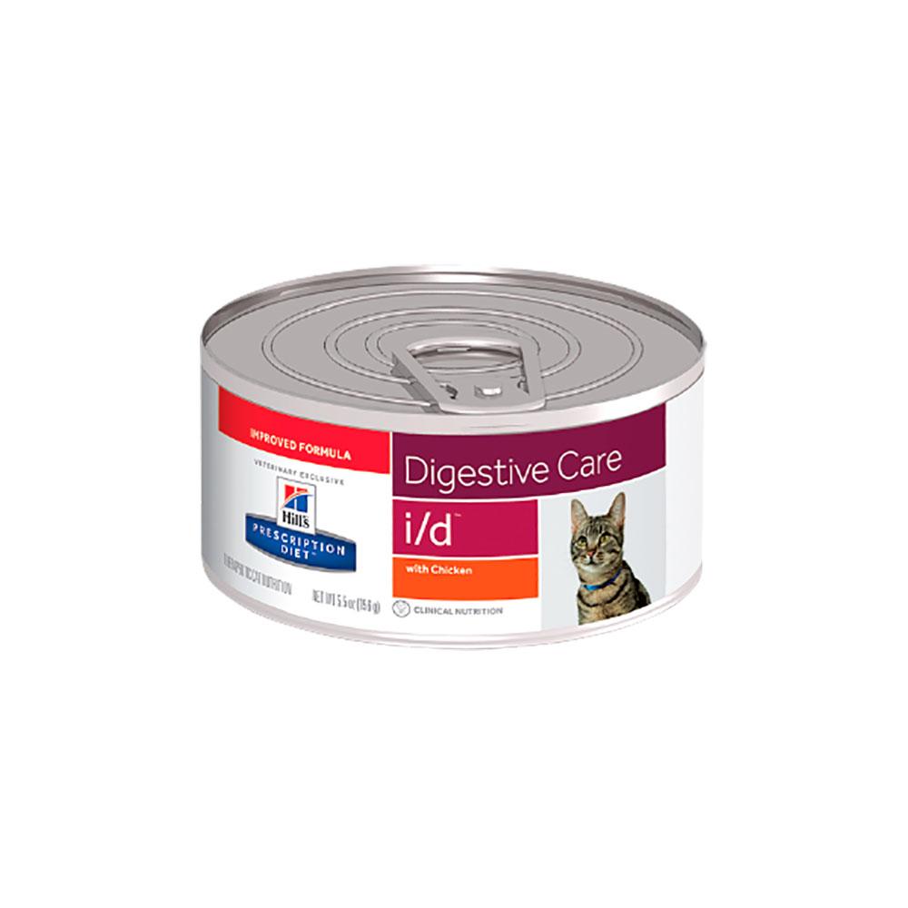 Feline I/D Lata 5.5 Oz 156 Gr