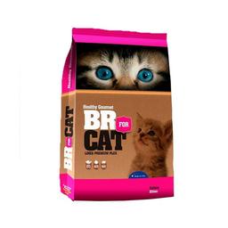 BR For Cat Kitten 1kg