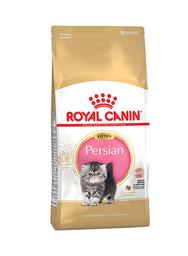 Royal Canin Cat Persian Kitten 2 Kg