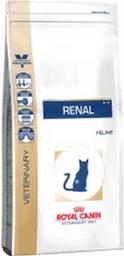 Alimento Para Gato Royal Cainin Renal Veterinary Diet 2 Kg