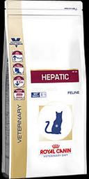 Alimento Para Gato Royal Canin Hepatic Cat Veterinary 2000 g