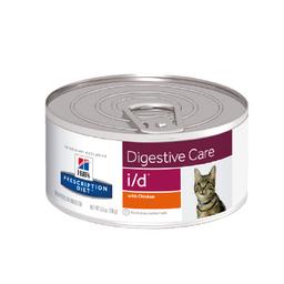 Alimento Para Gato Hill's Digestive Care i/d Chicken Lata 5.5 Oz