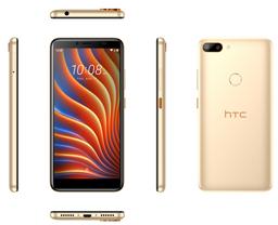 Equipo HTC Wildfire E Dorado