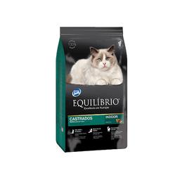 Equilibrio Alimento Para Perro Gato Adulto Castrado 7+ 1.5 Kg